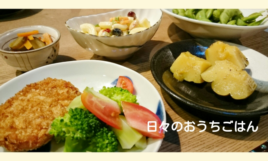 f:id:katakotoya:20160823164814j:plain