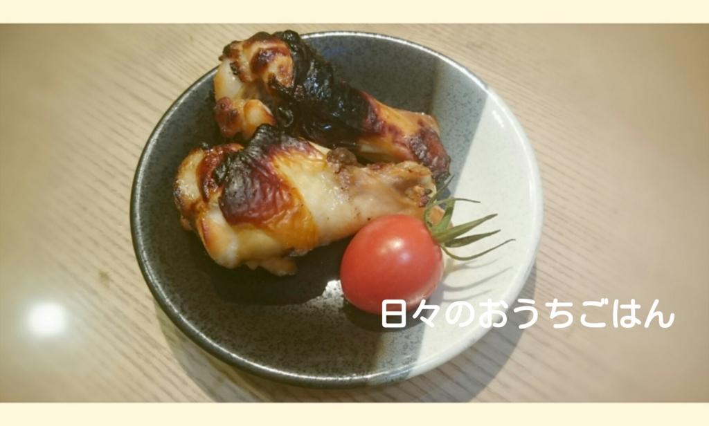f:id:katakotoya:20160825173455j:plain