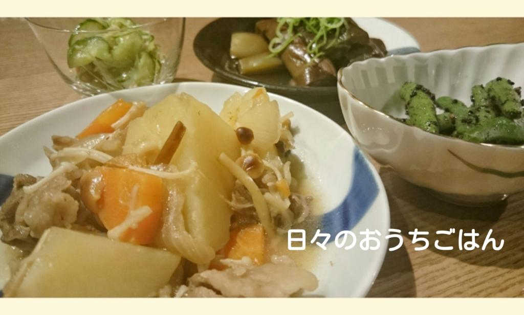 f:id:katakotoya:20160825190014j:plain