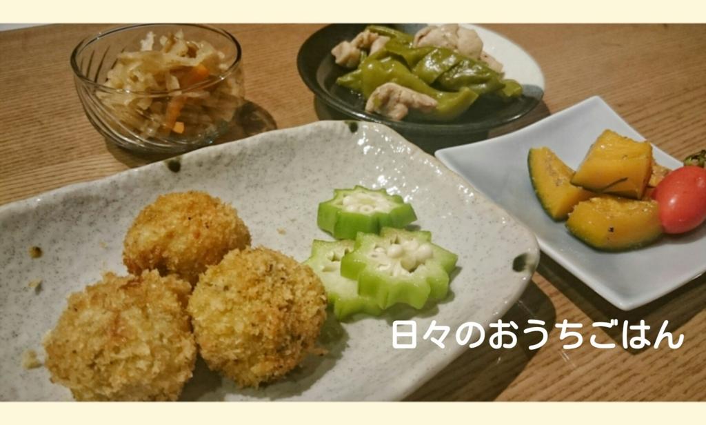f:id:katakotoya:20160827172610j:plain