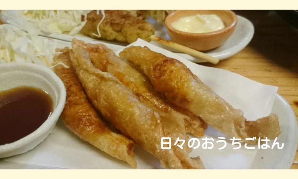 f:id:katakotoya:20160827172754j:plain