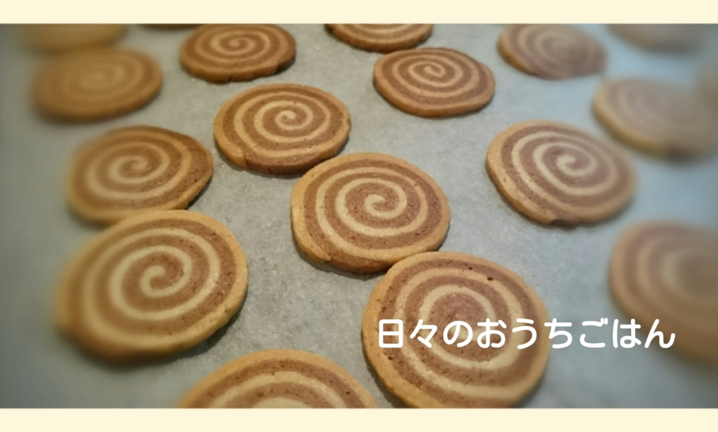 f:id:katakotoya:20160829154121j:plain