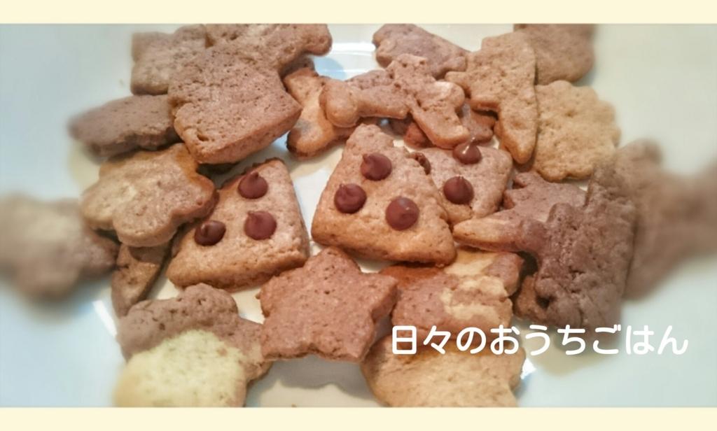 f:id:katakotoya:20160829154149j:plain