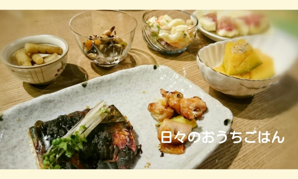 f:id:katakotoya:20160831173506j:plain