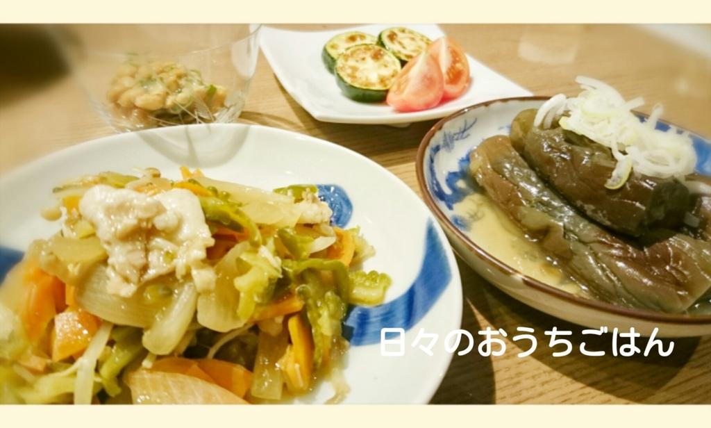 f:id:katakotoya:20160901154829j:plain