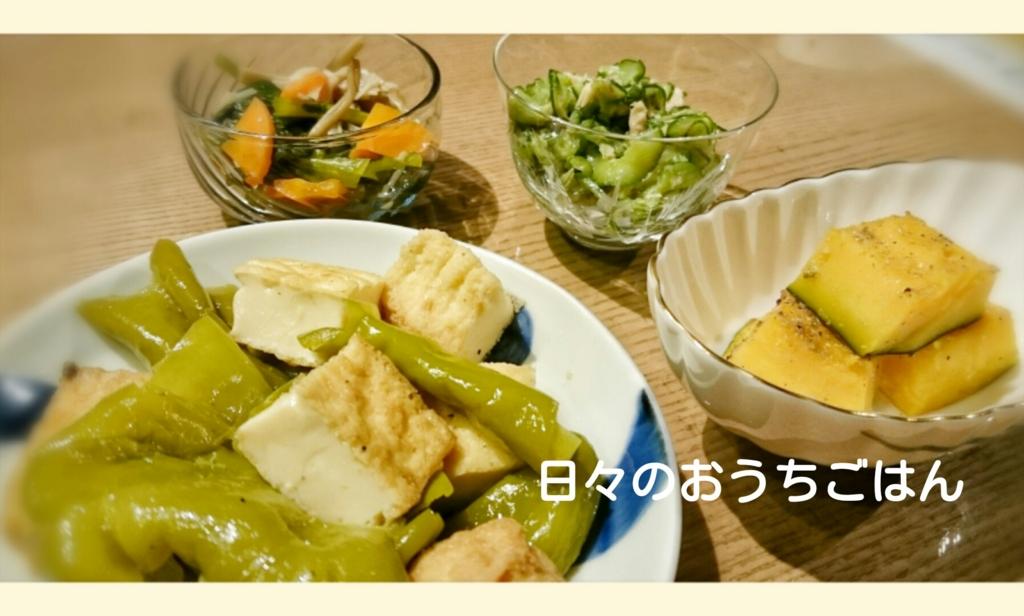 f:id:katakotoya:20160902153113j:plain