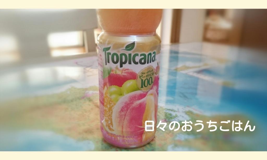 f:id:katakotoya:20160902153405j:plain