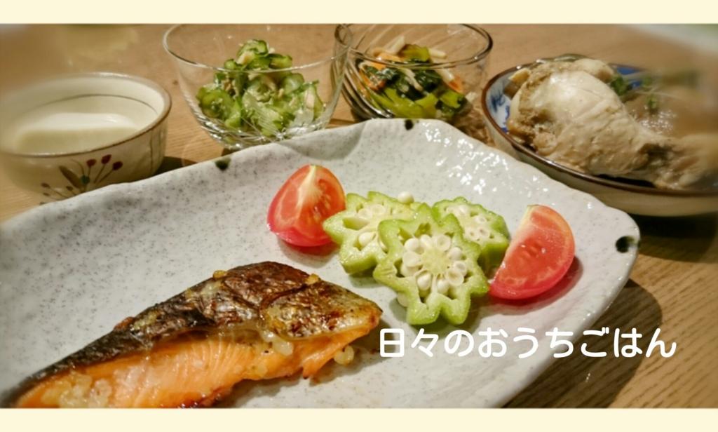 f:id:katakotoya:20160904210520j:plain