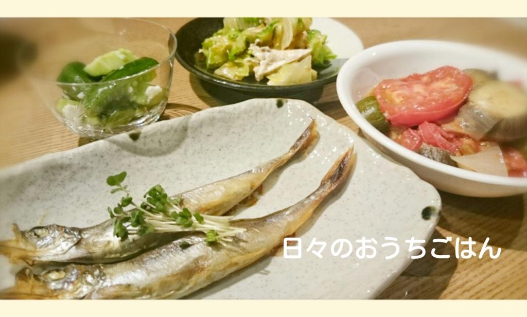 f:id:katakotoya:20160905172907j:plain