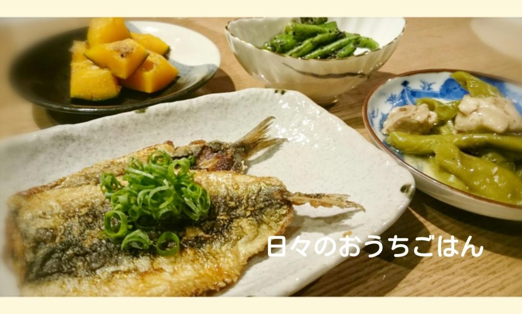 f:id:katakotoya:20160909191021j:plain