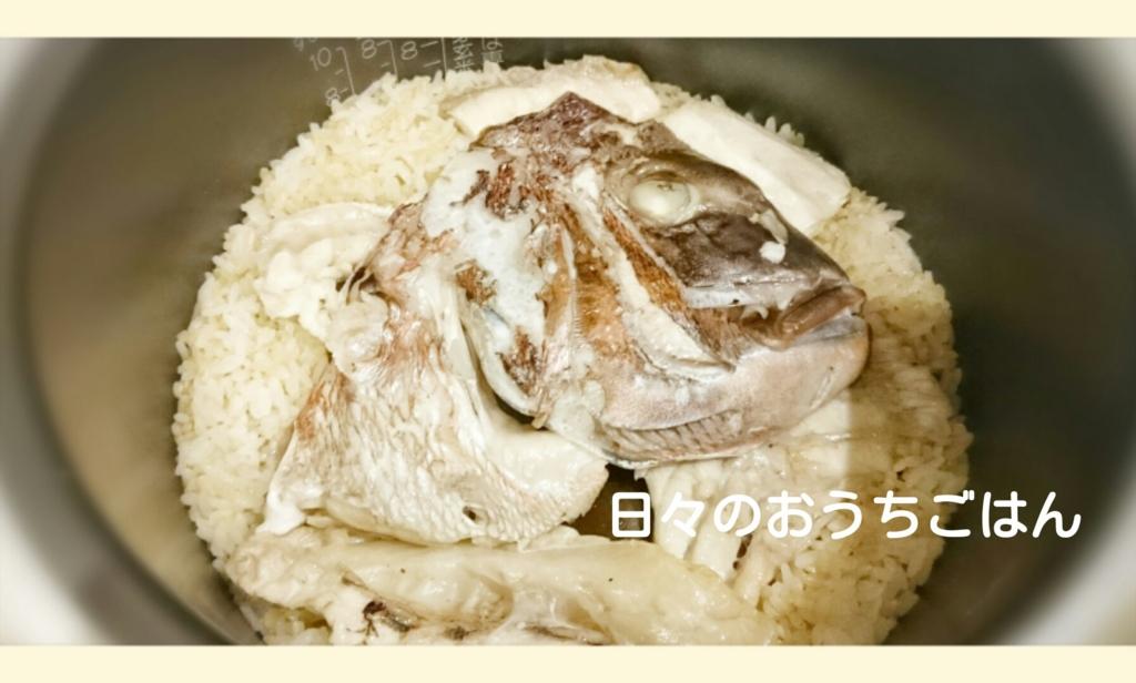 f:id:katakotoya:20160910200752j:plain