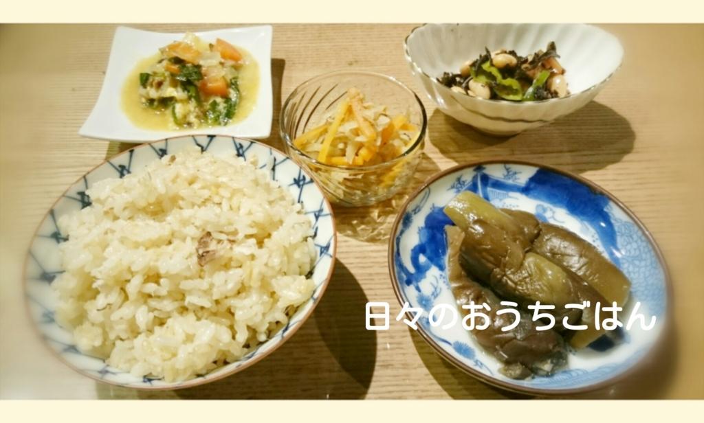 f:id:katakotoya:20160910200816j:plain