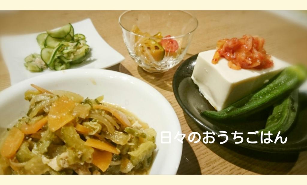 f:id:katakotoya:20160911170049j:plain