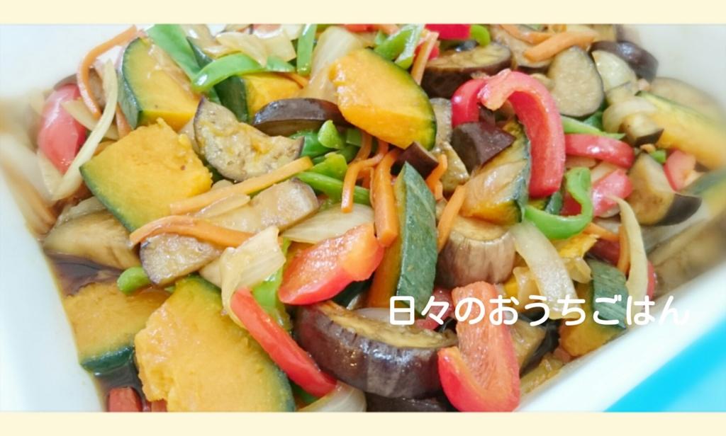 f:id:katakotoya:20160912165817j:plain
