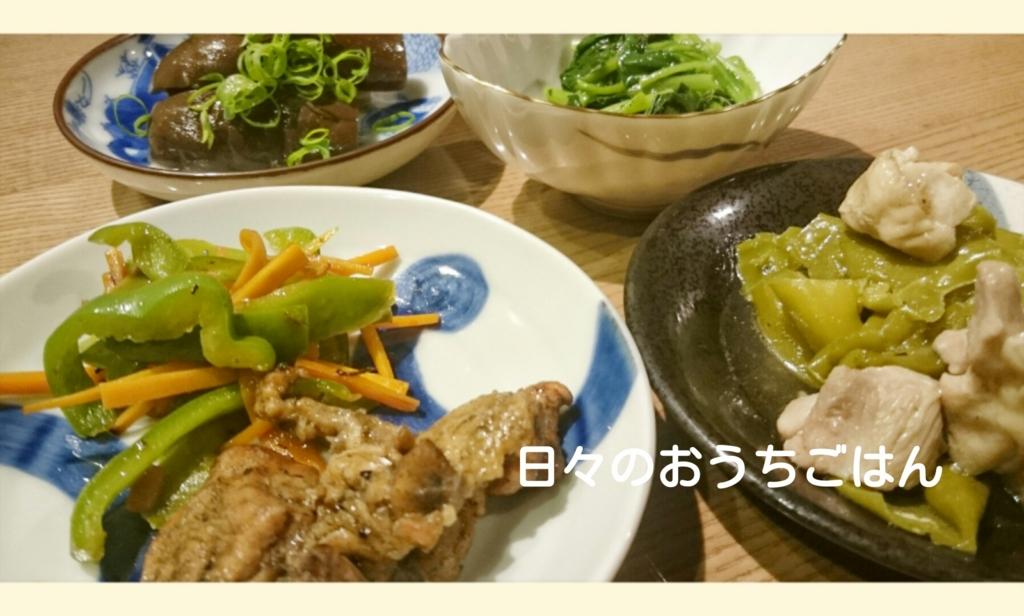 f:id:katakotoya:20160913161123j:plain