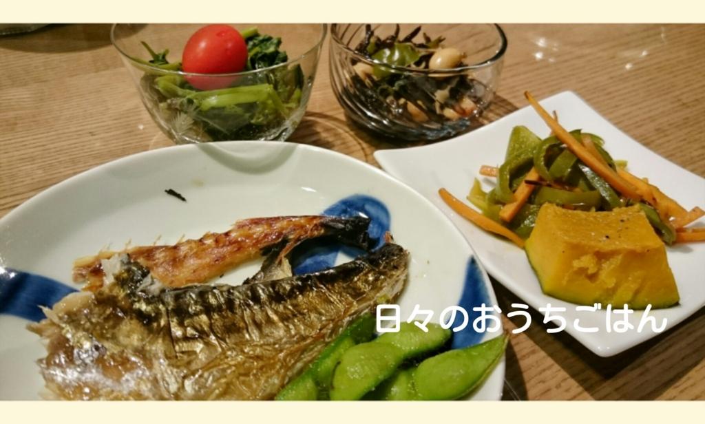 f:id:katakotoya:20160916172936j:plain