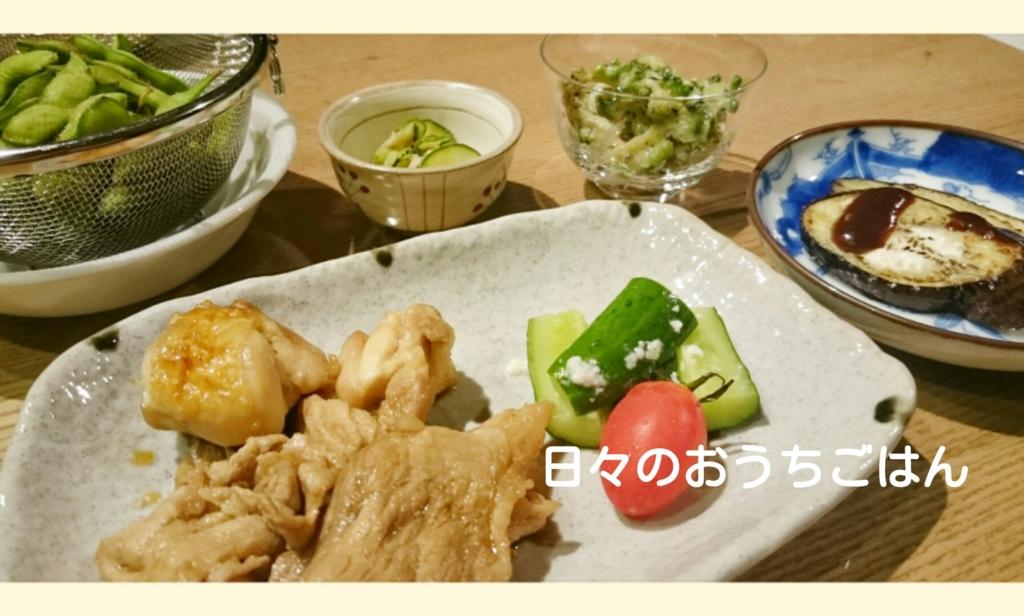 f:id:katakotoya:20160917204904j:plain