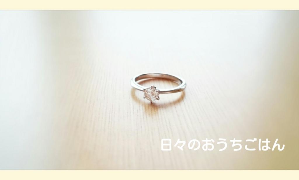 f:id:katakotoya:20160920145004j:plain