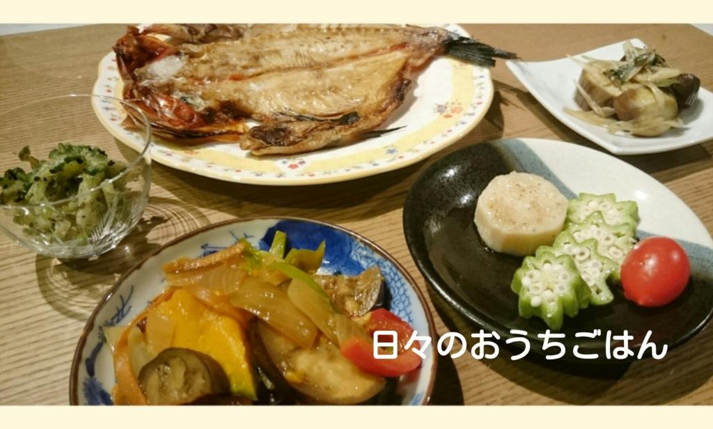 f:id:katakotoya:20160921172635j:plain