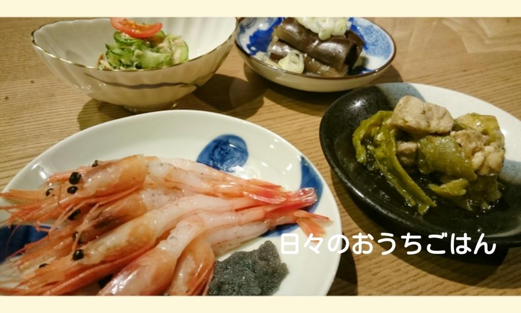 f:id:katakotoya:20160922195807j:plain