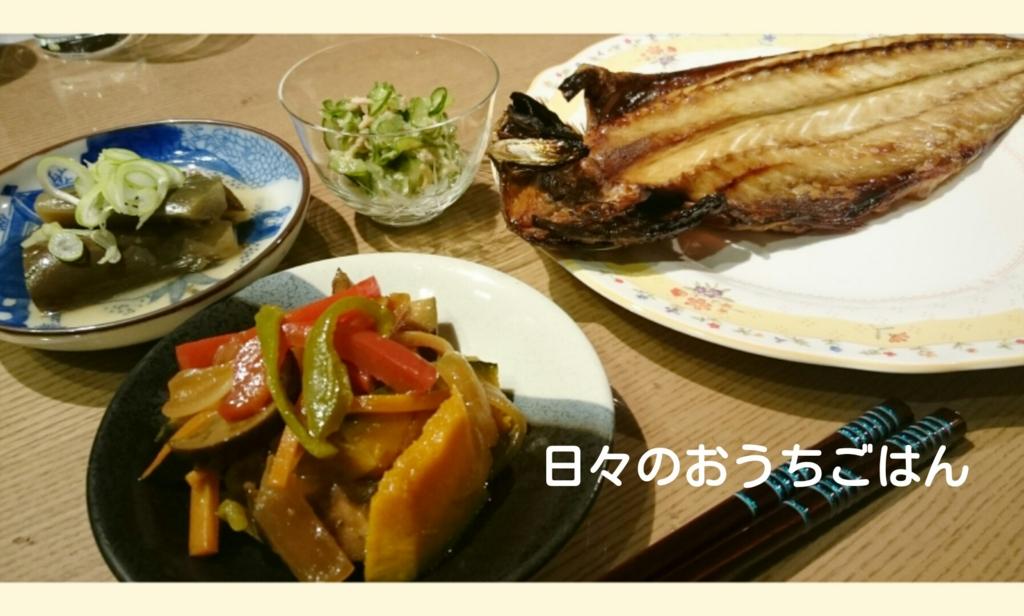 f:id:katakotoya:20160924211653j:plain
