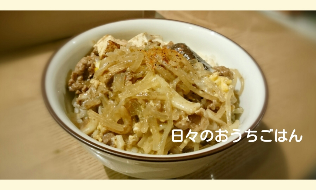 f:id:katakotoya:20160927205246j:plain