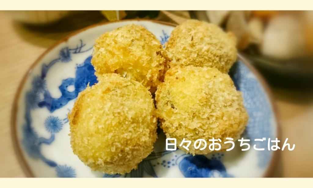 f:id:katakotoya:20160928154037j:plain