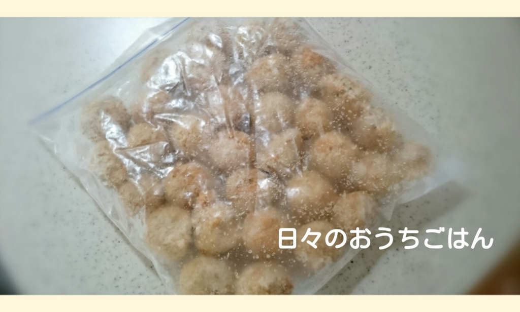 f:id:katakotoya:20160928154108j:plain