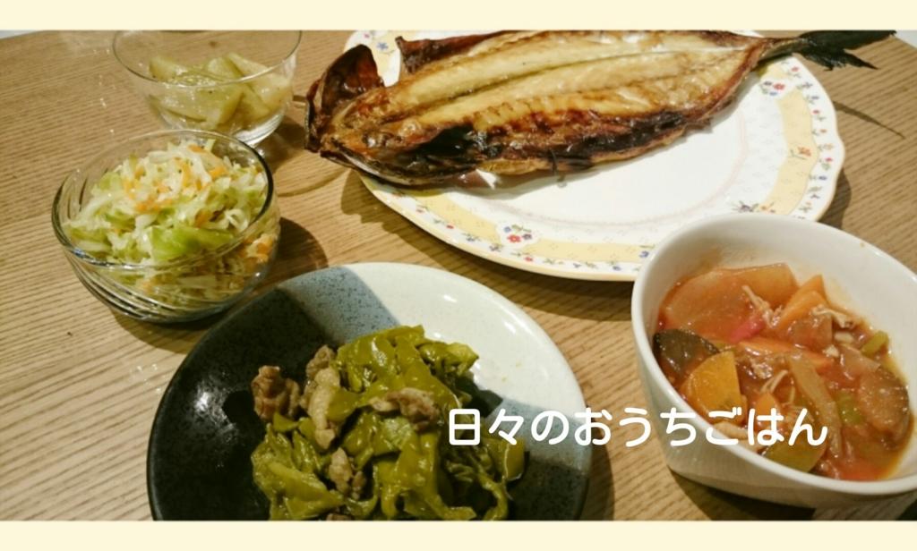 f:id:katakotoya:20160928161223j:plain