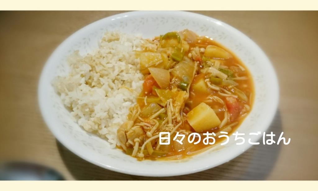 f:id:katakotoya:20160929184716j:plain