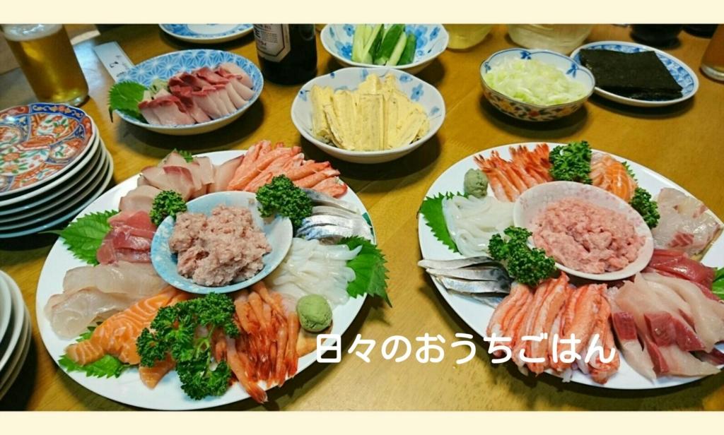 f:id:katakotoya:20161001221229j:plain