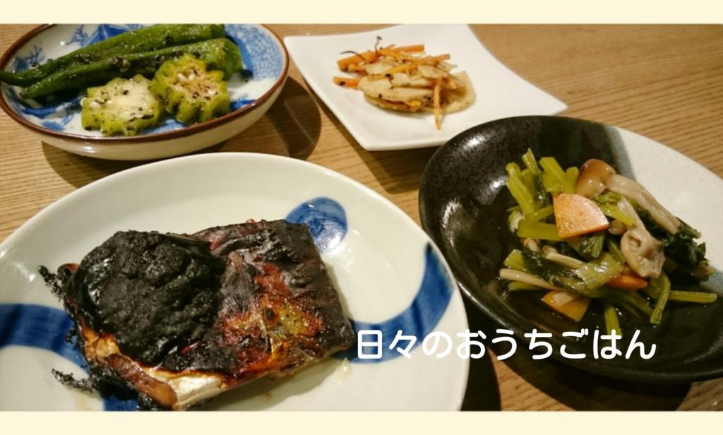 f:id:katakotoya:20161002204007j:plain