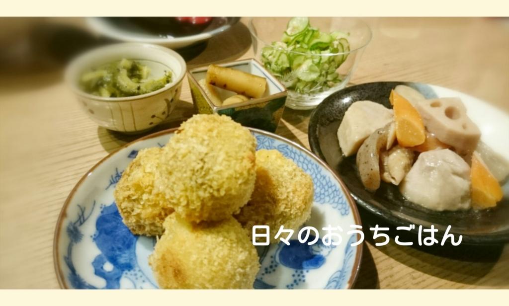 f:id:katakotoya:20161003161355j:plain