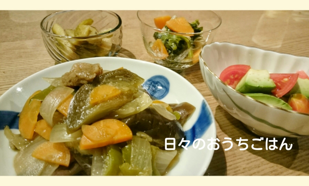 f:id:katakotoya:20161006165135j:plain