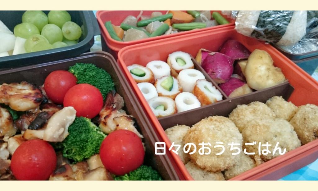 f:id:katakotoya:20161007162507j:plain
