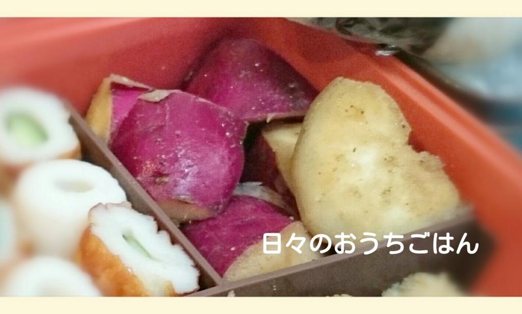 f:id:katakotoya:20161007170440j:plain