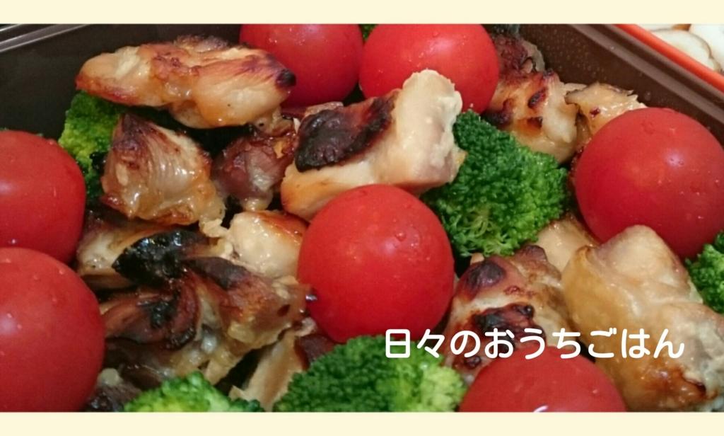 f:id:katakotoya:20161007170520j:plain