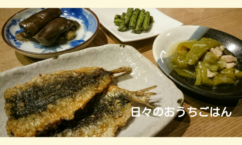 f:id:katakotoya:20161008214019j:plain