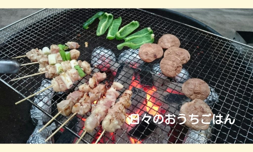f:id:katakotoya:20161009201207j:plain