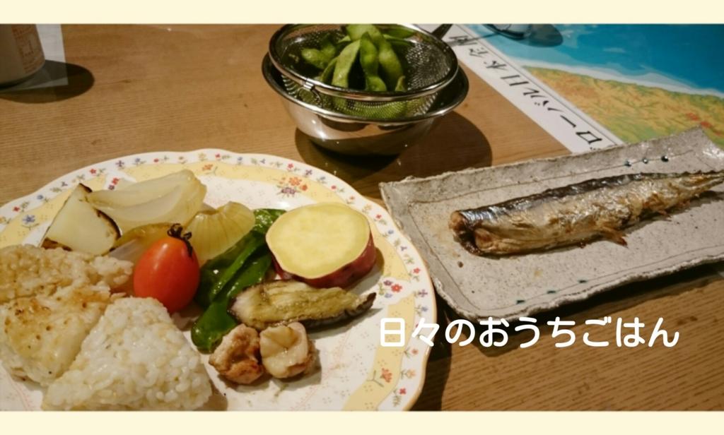 f:id:katakotoya:20161010210555j:plain
