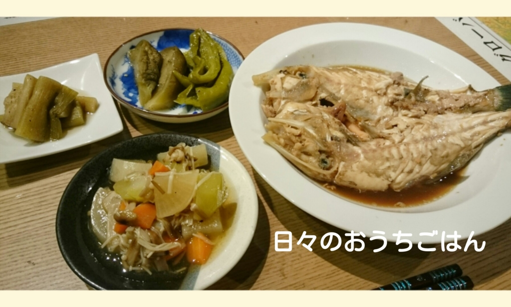 f:id:katakotoya:20161011205904j:plain