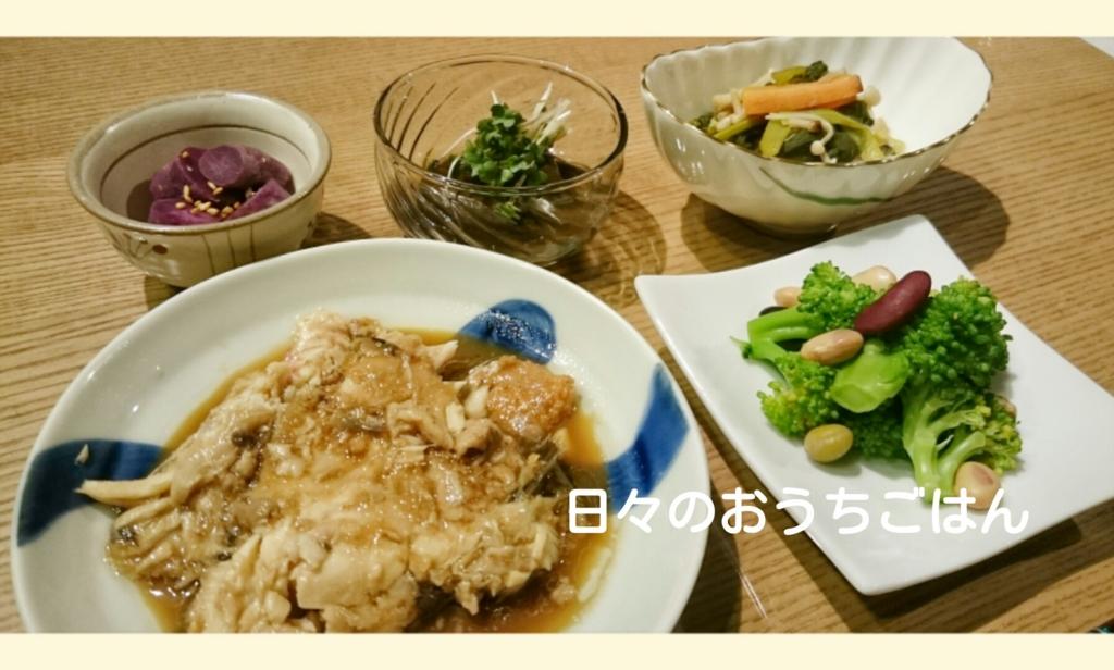 f:id:katakotoya:20161012153350j:plain
