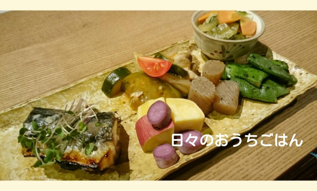 f:id:katakotoya:20161013191735j:plain
