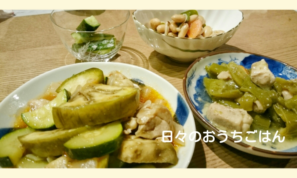 f:id:katakotoya:20161015203800j:plain