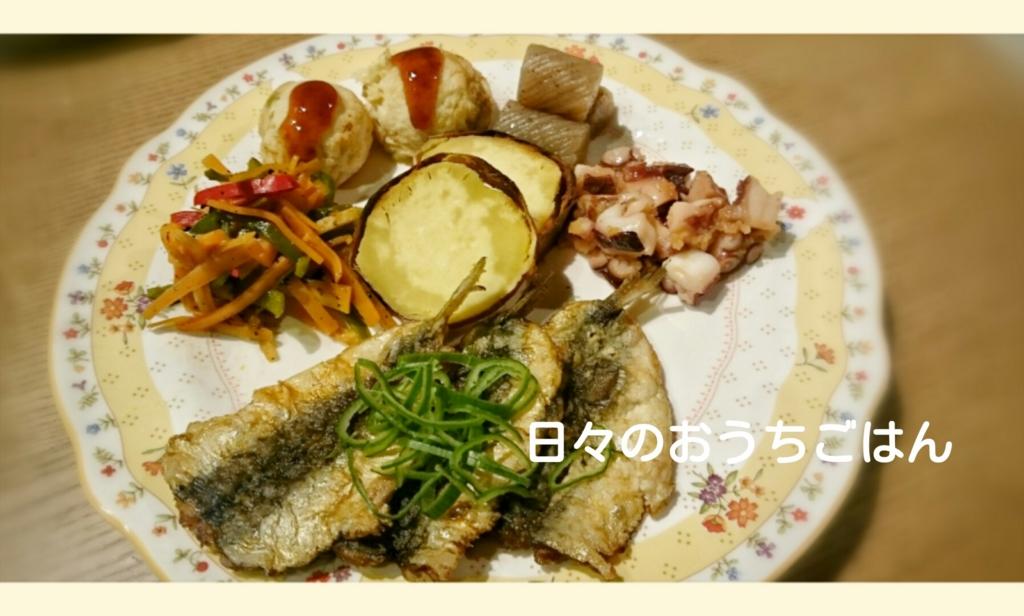 f:id:katakotoya:20161017204959j:plain