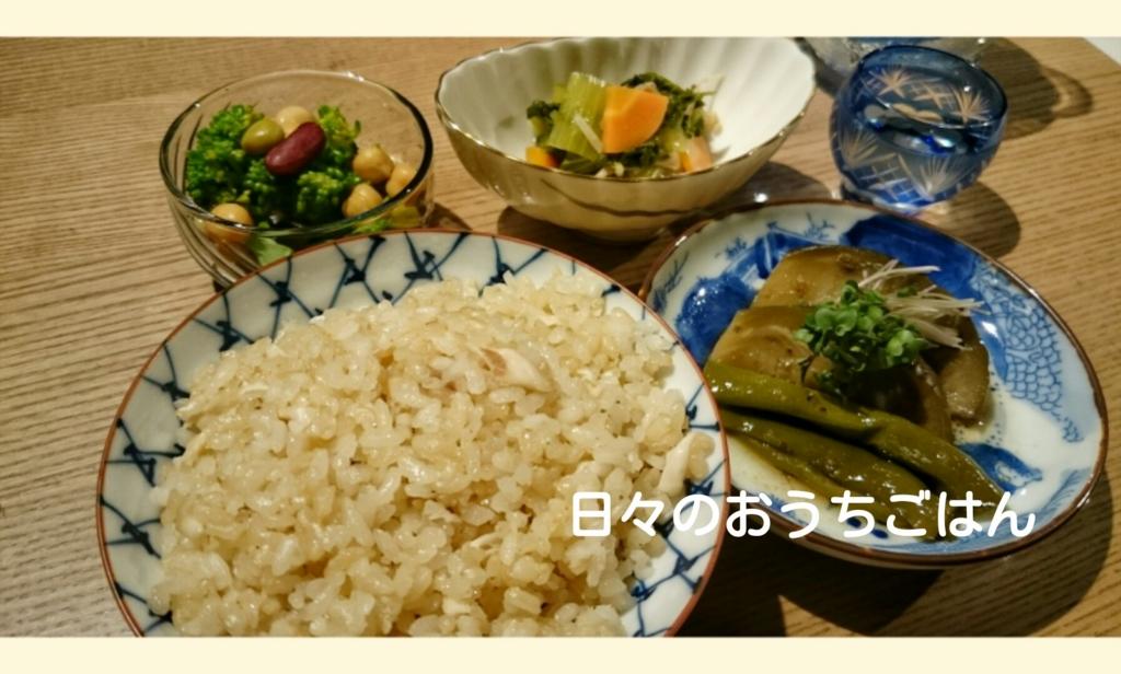 f:id:katakotoya:20161018210559j:plain