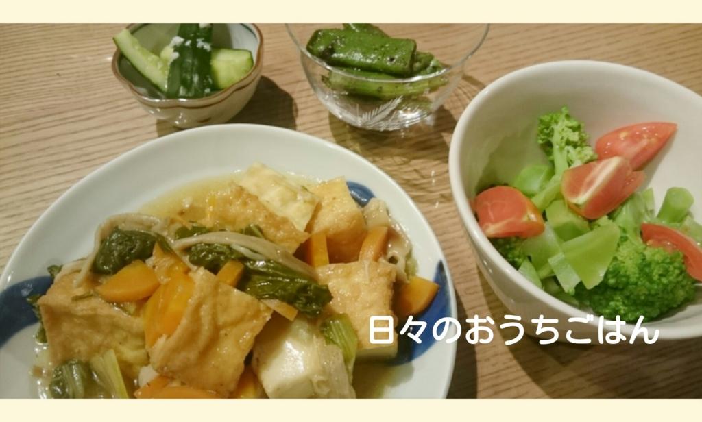 f:id:katakotoya:20161019153206j:plain