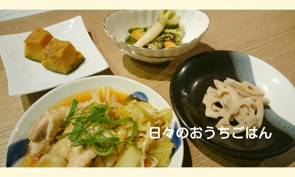 f:id:katakotoya:20161020202730j:plain