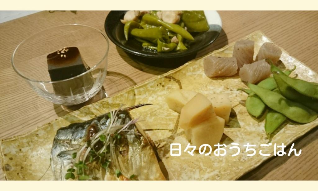 f:id:katakotoya:20161021165345j:plain