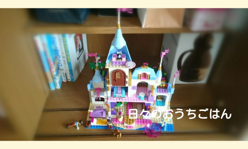 f:id:katakotoya:20161021165406j:plain